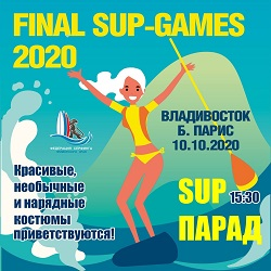 Final SUP-GAMES 2020
