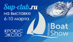 "Выставка ""Moscow boat show"" 2019"